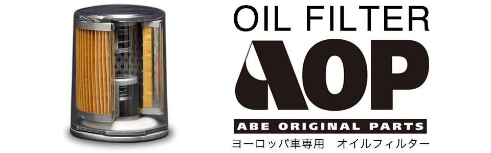 OIL FILTER AOP