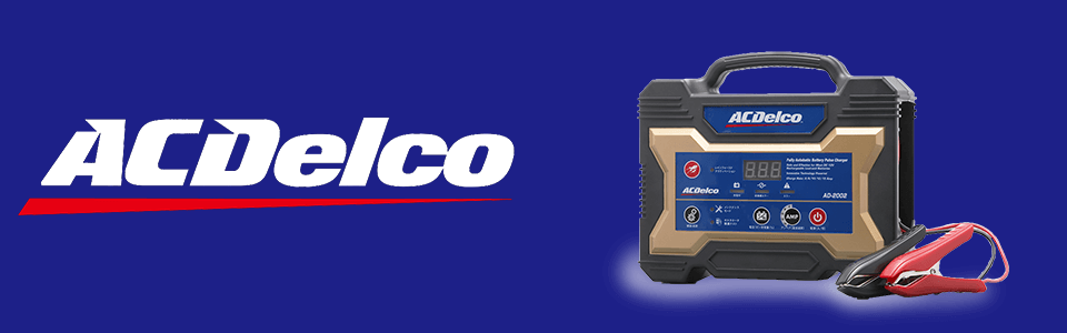 ACDelco バッテリーチャージャー