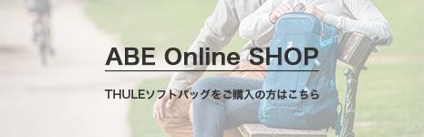 ABE Online SHOP