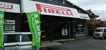 テクニカルガレージオートギャザー 店舗画像