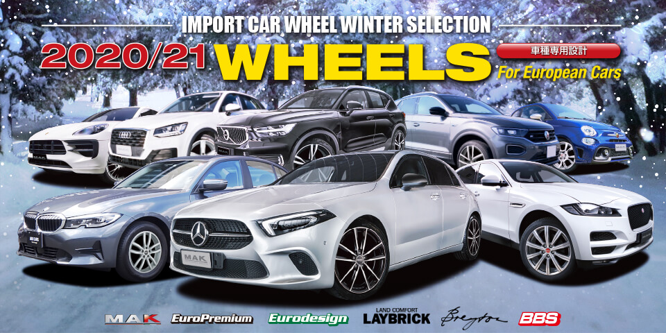 WinterWheel2020