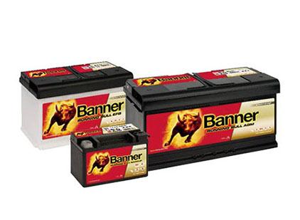Bannerの高品質バッテリー